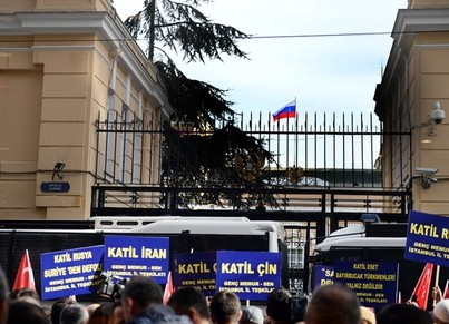 «Туркменский» протест у Консульства России