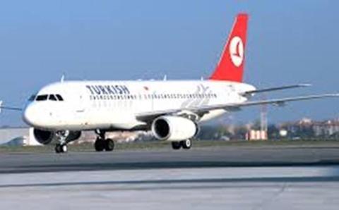 Турецкие авиалинии THY отменяют рейсы из Стамбула