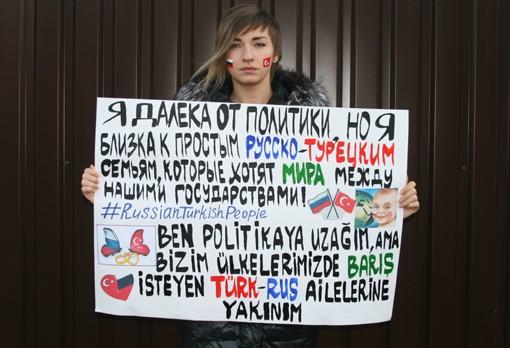 Акция  #RussianTurkishPeople набирает обороты в соцсетях