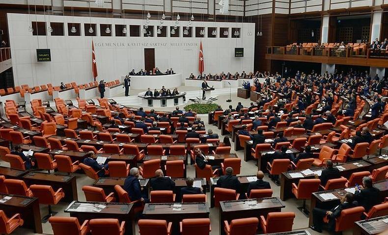 Первый тур голосования в парламенте Турции завершен