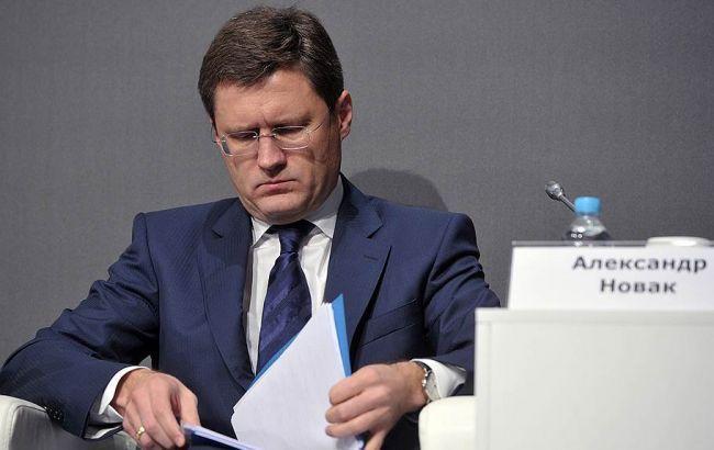 Новак: «В Турцию пойдут 2 нитки газопровода»