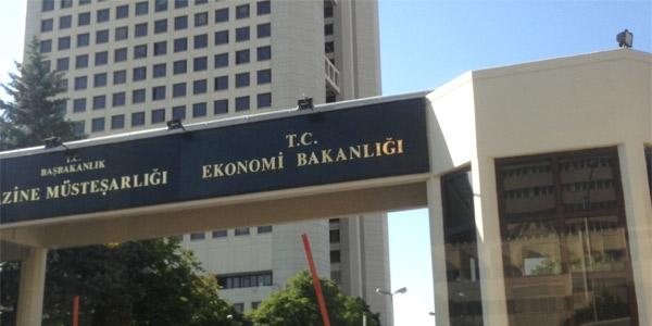 Турция начнет вводить «золотые визы» в следующем году