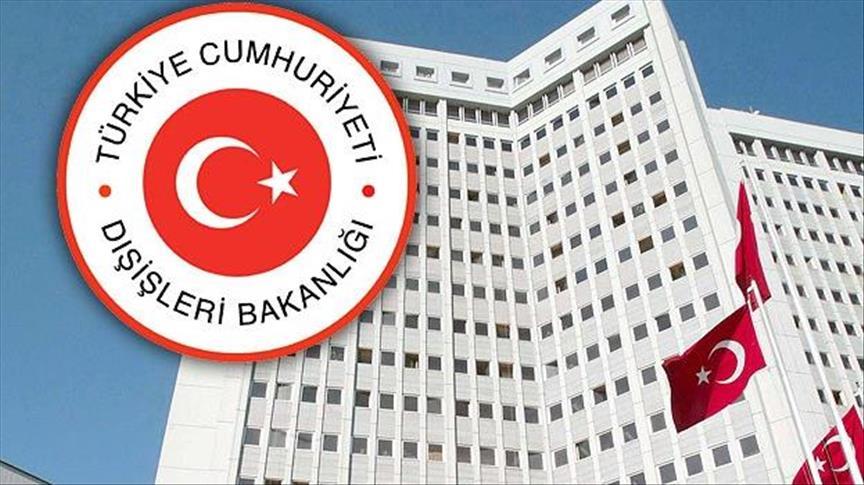 МИД Турции осудил решение Трампа