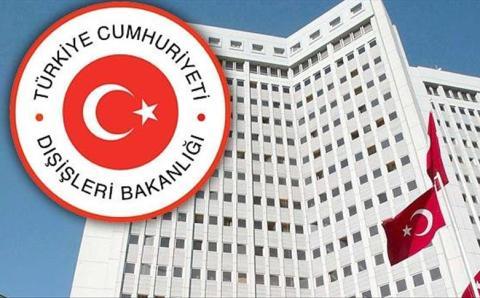 Турция выразила соболезнования Украине