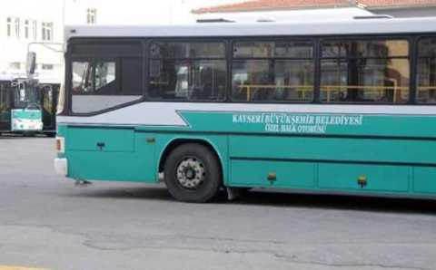 Полиция расследует дело о фальшивых автобусных билетах