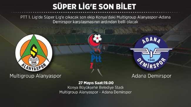 Сегодня Аланьяспор может впервые выйти в Суперлигу