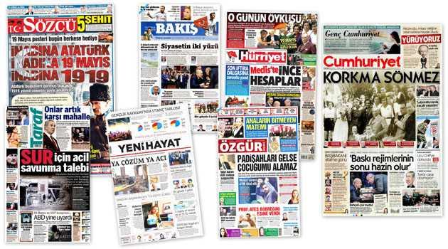 СМИ Турции: 19 мая