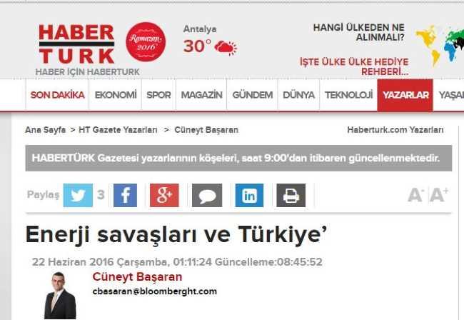 Энергетические войны и Турция