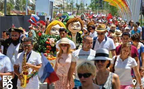 Выставка ЭКСПО 2016 превратится в Antalya Central Park