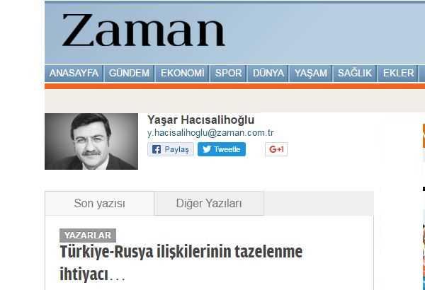 Нужно освежить турецко-российские отношения