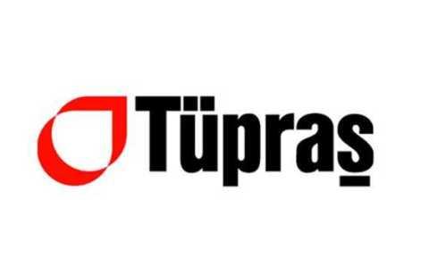 Объявлена тройка лучших промышленных предприятий Турции