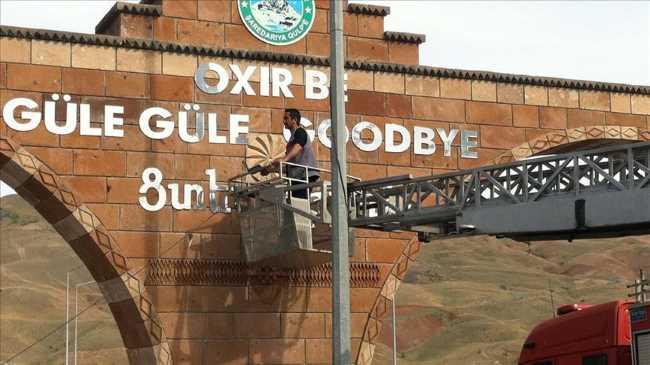 В Ыгдыре удалили вывеску «Добро пожаловать» на армянском языке