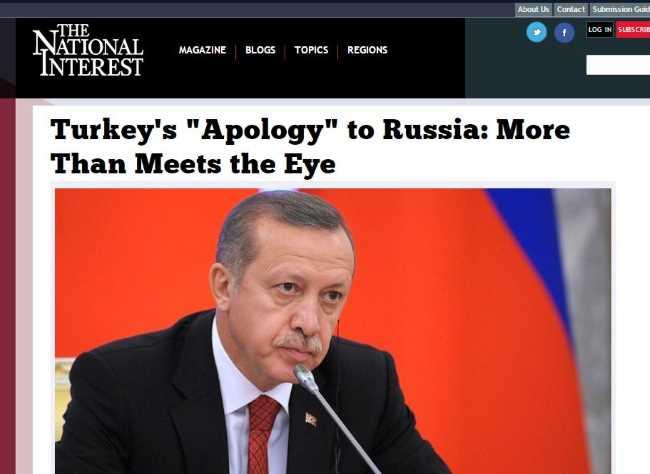Турецкое «извинение» России: больше, чем кажется на первый взгляд
