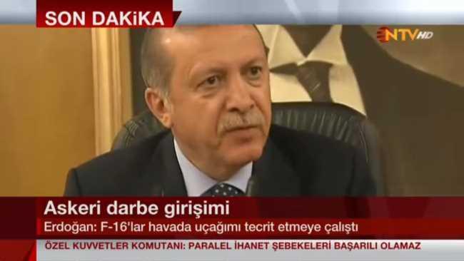 Эрдоган выступил в аэропорту Стамбула