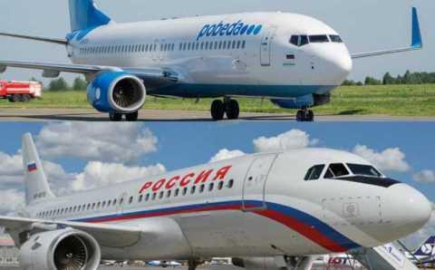 «Россия» полетит в Анталию, «Победа» — в Аланию