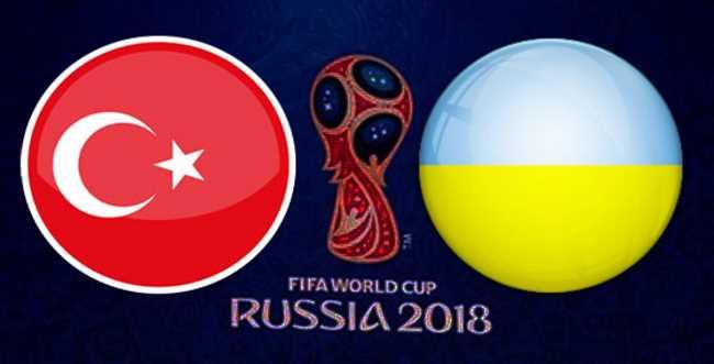 Поступили в продажу билеты на матч Турция — Украина