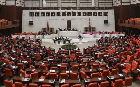 Какие изменения в Конституцию рассмотрят депутаты?