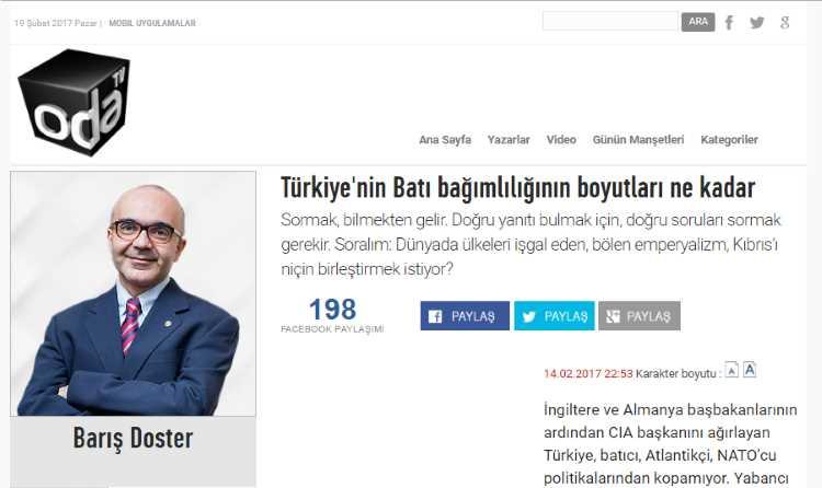 Каковы масштабы зависимости Турции от Запада