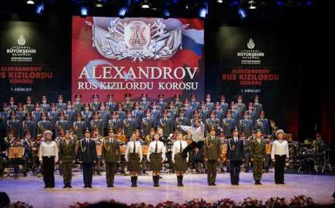 Ансамбль им. Александрова дал концерт в Стамбуле