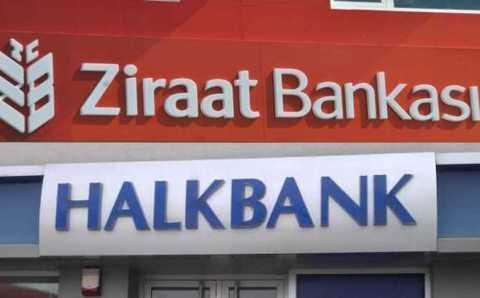 Турция намерена открыть банк в Беларуси