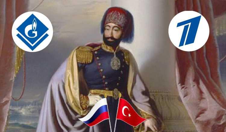 Сериал «Султан моего сердца» обещает покорить зрителей