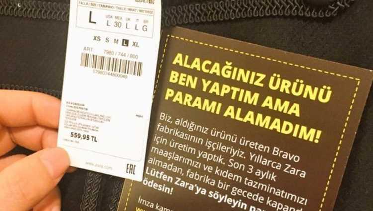 Турецкая фабрика Zara находится на грани закрытия