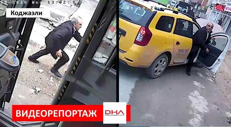 Водитель догонял угнанный городской автобус на такси