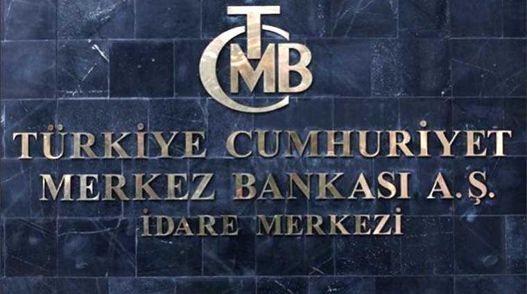 ЦБ Турции повышает ставку и укрепляет лиру