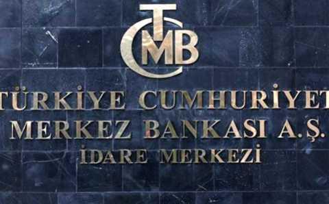 ЦБ Турции намерен сократить инфляцию до 5%