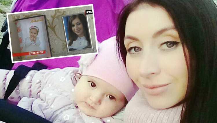 Мать с дочерью не могут полгода покинуть Стамбул