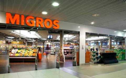 Migros приобретает 73 магазина Uyum и Makro Market