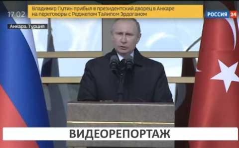 Эрдоган и Путин дали старт строительству АЭС Аккую