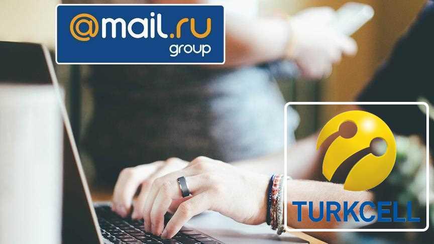 «ВКонтакте» и «Одноклассники» получат турецкое направление