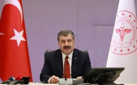 Важные заявления министра здравоохранения Турции