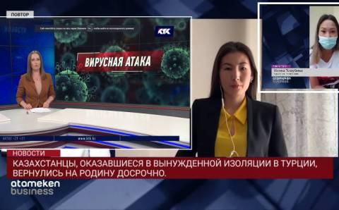 Первые туры казахстанцев в Турцию завершились скандалом