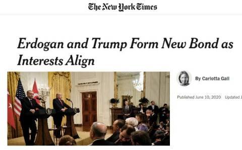 Эрдоган и Трамп формируют новый союз