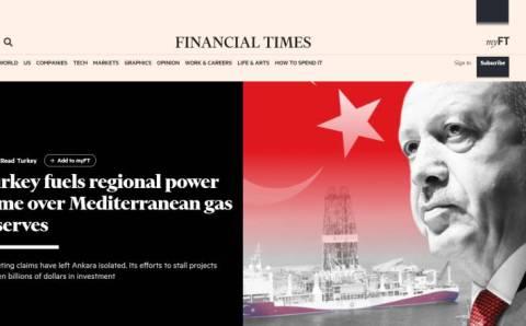 Турция разжигает силовую игру за месторождения газа в Средиземном море