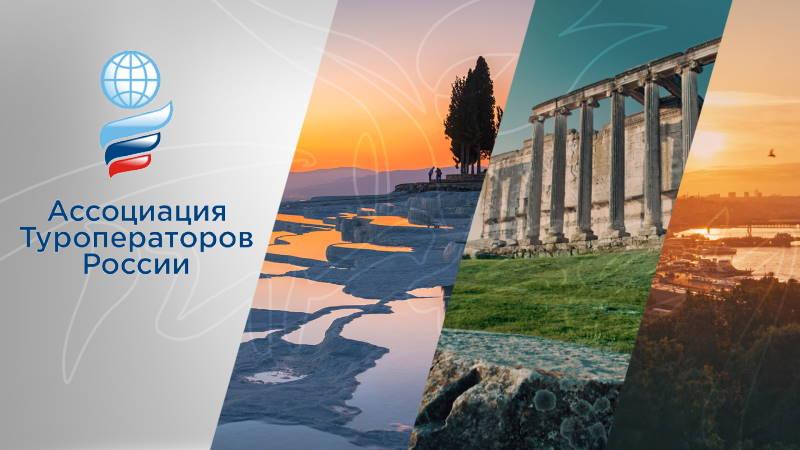 АТОР: Турция будет запрашивать PCR тесты до апреля