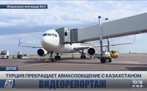 Турция внезапно запретила полеты из Казахстана