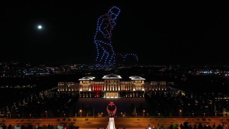 Световое шоу в небе над Анкарой