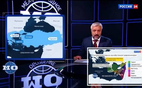 МО: Противостояние Турция – Греция
