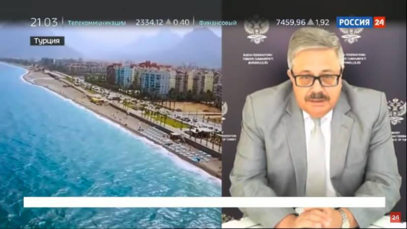 Посол РФ рассказал о ситуации с коронавирусом в Турции