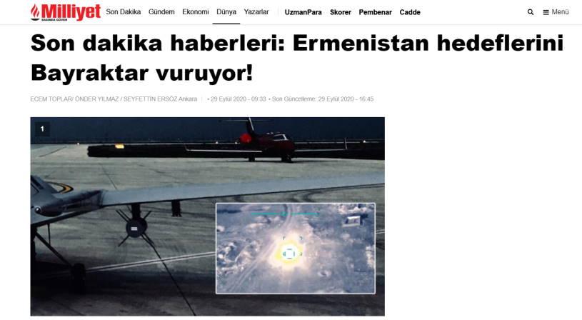 Удары по объектам Армении наносит «Байрактар»