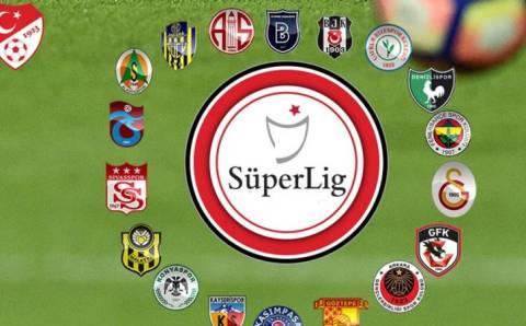 Обзор 26-го тура Суперлиги Турции