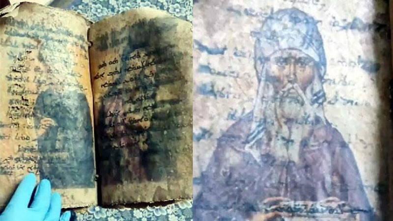 Миллион долларов за древнюю Библию