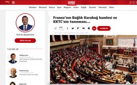 Ход Франции по Нагорному Карабаху и признание ТРСК