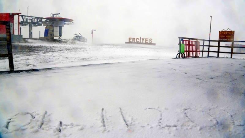 В четыре провинции пришел первый снег