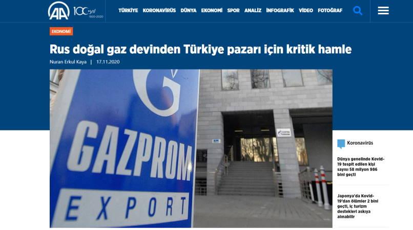 Критический ход российского газового гиганта относительно турецкого рынка