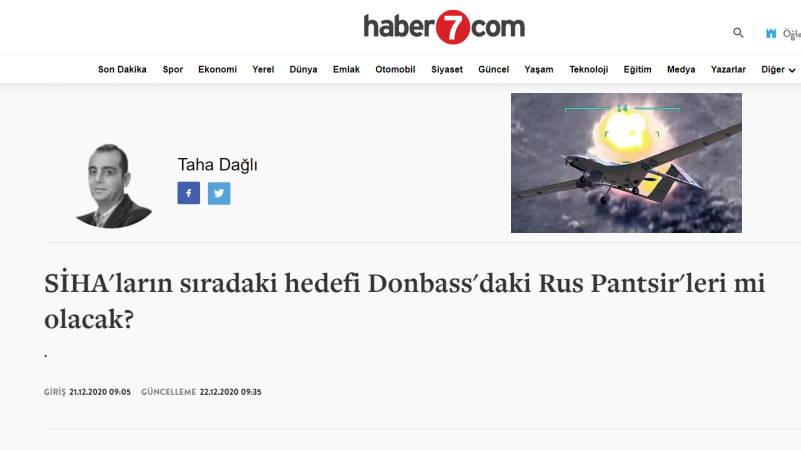 Целью турецких БПЛА будут «Панцири» России на Донбассе?