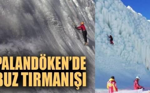 Почувствовать себя альпинистом в Паландокене